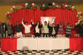 Sinara lança nome para reeleição em Santa Cruz de Minas